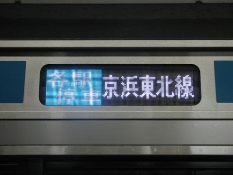京浜東北線各駅停車蒲田_2