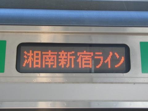湘南新宿ライン品川_2