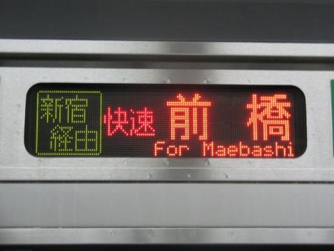 湘南新宿ライン快速前橋_1