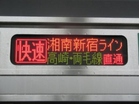 湘南新宿ライン快速前橋_2