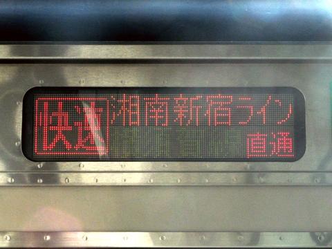湘南新宿ライン快速大船_2
