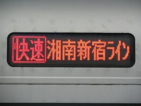 湘南新宿ライン快速品川_2