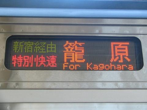 湘南新宿ライン特別快速籠原_1