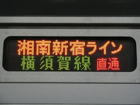 湘南新宿ライン逗子_2