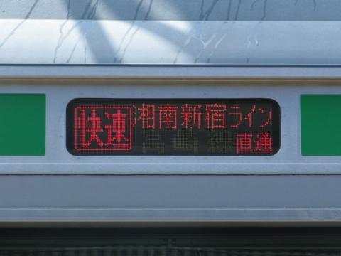 湘南新宿ライン快速籠原_2