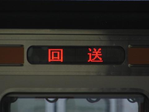 回送(LED)