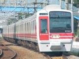 相鉄8000・9000系(3色LED)