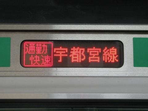 通勤快速黒磯_2