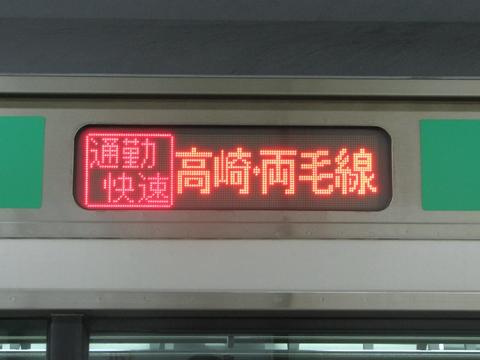 通勤快速前橋_2