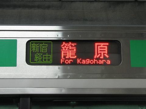 湘南新宿ライン籠原_1