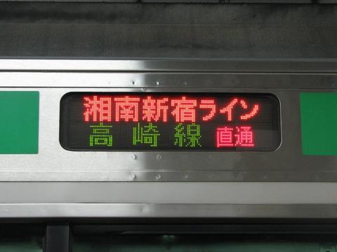湘南新宿ライン籠原_2