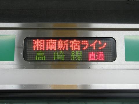 湘南新宿ライン高崎_2
