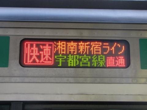 湘南新宿ライン快速小金井_2