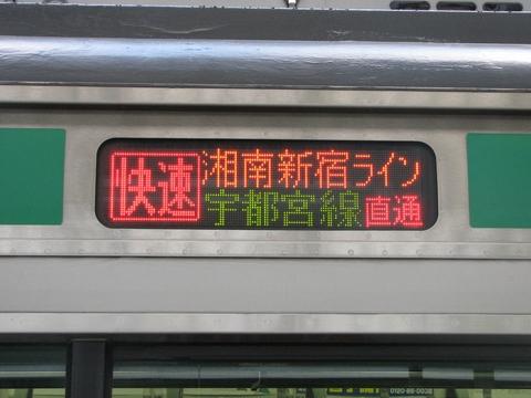 湘南新宿ライン快速宇都宮_2