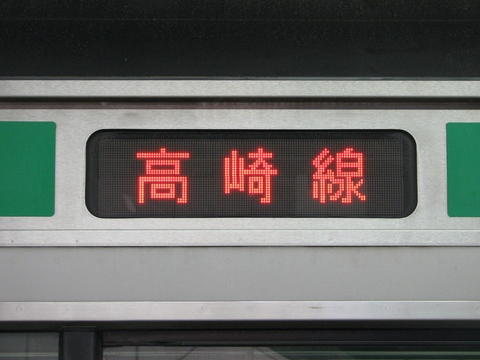 高崎線籠原_2