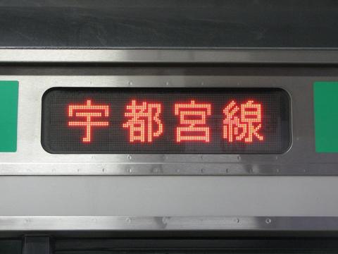 宇都宮線小金井_2