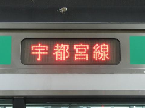 宇都宮線黒磯_2