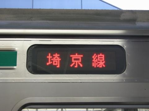 埼京線赤羽_2