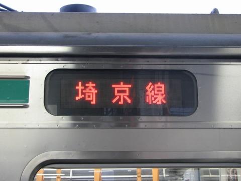 埼京線武蔵浦和_2