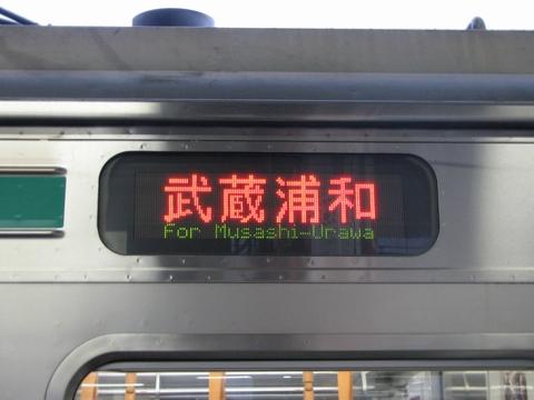 埼京線武蔵浦和_1