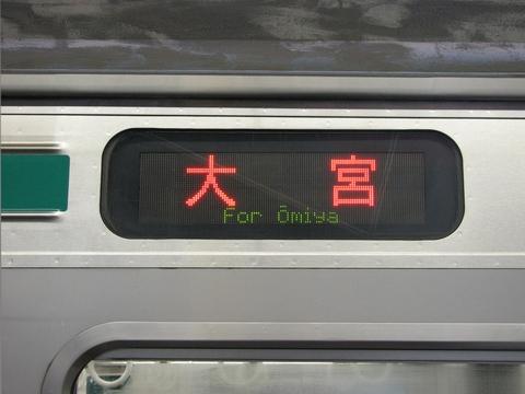 埼京線大宮_1