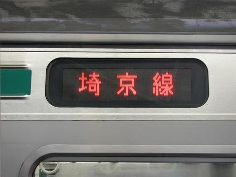 埼京線大宮_2