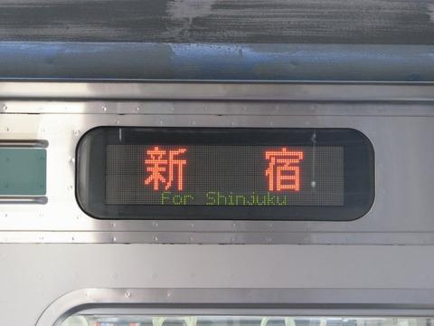 埼京線新宿_1