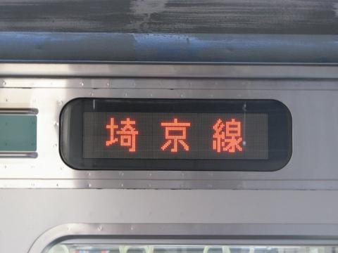 埼京線新宿_2