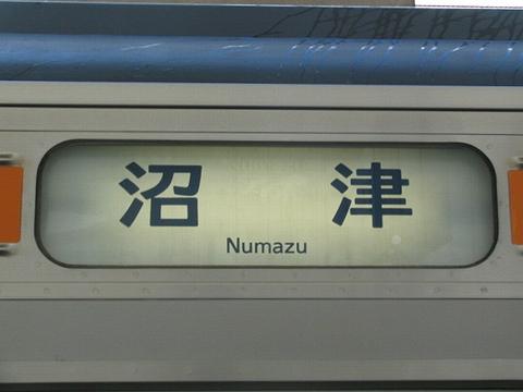 沼津(大型)