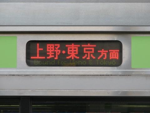 山手線 上野・東京方面_1