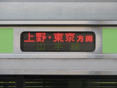 山手線 上野・東京方面_2