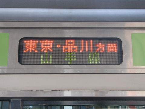 山手線 東京・品川方面_2