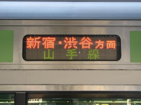 山手線 新宿・渋谷方面_2