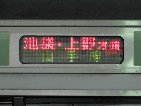 山手線 池袋・上野方面_2