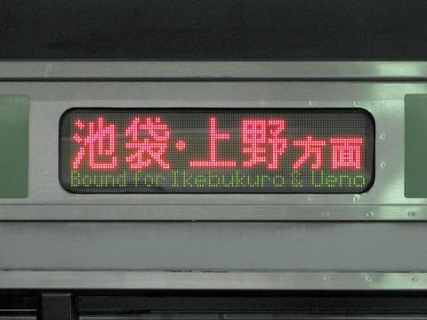 山手線 池袋・上野方面_1