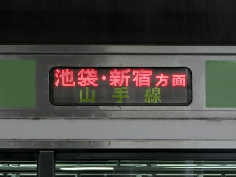 山手線 池袋・新宿方面_2