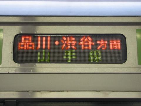 山手線 品川・渋谷方面_2