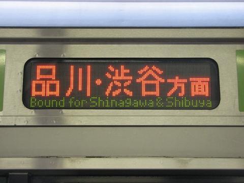 山手線 品川・渋谷方面_1