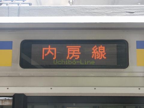 内房線木更津_2