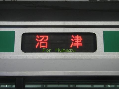 東海道線沼津_1