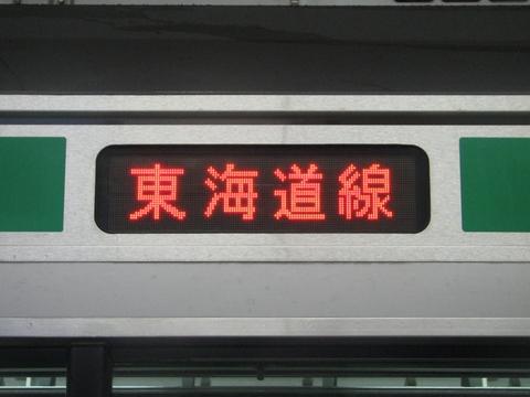 東海道線沼津_2