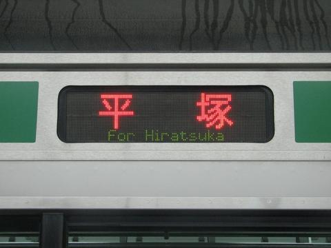 東海道線平塚_1