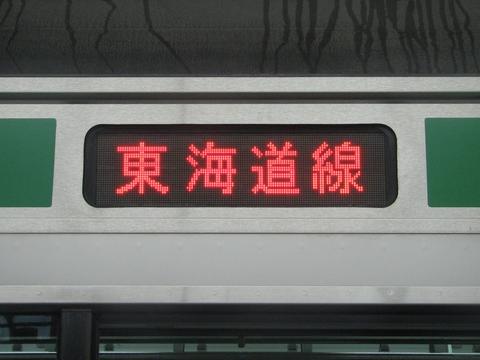 東海道線平塚_2