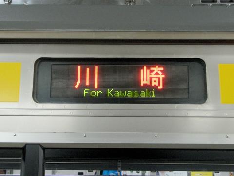 川崎(LED)