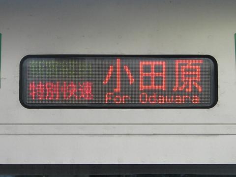 湘南新宿ライン特別快速小田原_1