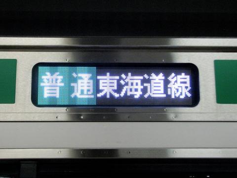 東海道線普通小田原_2