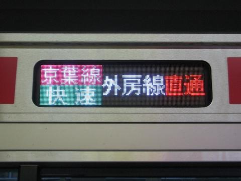 快速誉田_2