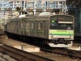 鎌倉車両センター205系