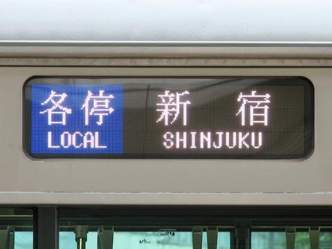 各停新宿(フルカラーLED)