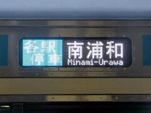 京浜東北・根岸線各駅停車南浦和_1